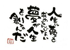 Messages, Words, Quotes, Yahoo, Chinese, Japanese, Google, Design, Quotations