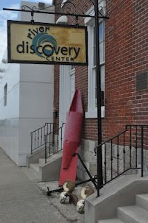 River Discovery Center at Paducah, KY.  It's a really interesting museum.