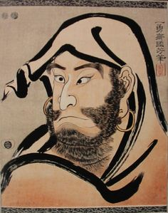 print of Daruma by Kuniyoshi.  The 'historical' figure Bodhidharma is said to have been the founder of Chan Buddhism in China. In time this evolved into a Japanese form we refer to as Zen. In Japan Bodhidharma is known as the Daruma.