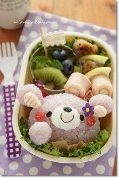 Me caen bien los osos felices, incluso los que están hechos de arroz. ;) ¡A comer!
