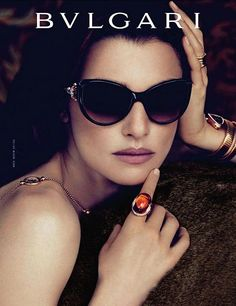 Rachel Weisz is the new star of Bvlgari