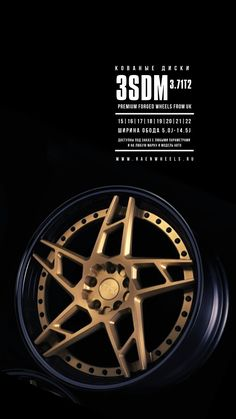 Pro Scooters, Aftermarket Wheels, Chasing Cars, Rims For Cars, Forged Wheels, Car Wheels, Alloy Wheel, T4 Vw, Vehicles
