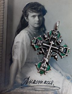 Ancient Russian Orthodox Cross belonging to Grand Duchess Anastasia, the Alexander Palace, Tsarskoye Selo.