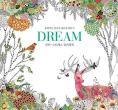 Details About Dream Coloring Book Anti Stress Fairy Tale Sensibility Animal Fantasy ArtTherapy