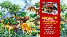 Η  AS Company και το imommy.gr  χαρίζουν σε 3 τυχερούς μικρούς εξερευνητές από ένα παιχνίδι «Τυραννόσαυρος & Τρικεράτωψ» της σειράς «Μαθαίνω & Δημιουργώ». Συμπλήρωσε τα στοιχεία σου, κάνε LIKE στη σελίδα μας στο Facebook και κάνε SHARE με τους φίλους σου.