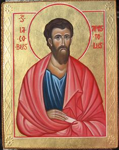 Early Christian, Christian Church, San Giacomo, Church Interior, Church History, Churches Of Christ, Saint James, Catholic, Saints
