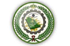 قوات أمن المنشآت تعلن بدء استقبال طلبات الالتحاق   صحيفة توظيف الالكترونية