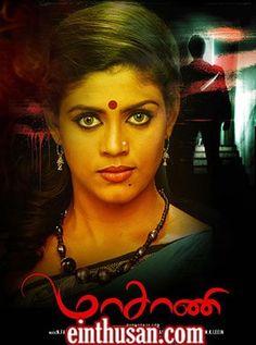 Masani tamil movie online