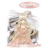 Chobits - The Chobits Collection (DVD)By Dorothy Elias-Fahn