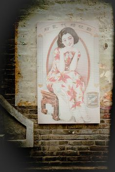 Chinese vintage: photograph of how these Shanghai girl adverstisements may have been displayed in Old Shanghai. Shanghai Girls, Shanghai Night, Old Shanghai, Chinese Interior, China Dolls, Secret Places, Chinese Restaurant, Native Art, Chinoiserie