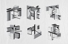 Chinese Typography 2 by Carmen Lee, via Behance