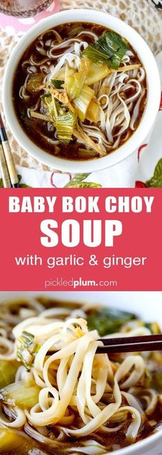 Vietnamese Style Baby Bok Choy Soup with Garlic & Ginger (Vegan, vegetarian) -This is an easy and healthy Asian rice noodle soup recipe perfect for weekly night meals. Add tofu or chicken to make it more filling or a dollop of chili sauce to make it spicy