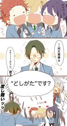 度し難い Sakuma Rei, Star Comics, Comedy Anime, Meme Comics, Ensemble Stars, Light Novel, Funny Stories, Akatsuki, Funny Cute