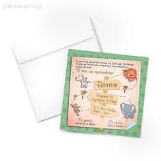 Προσκλητήριο Βάπτισης Ζωάκια της Ζούγκλας Invitations, Cover, Books, Libros, Book, Save The Date Invitations, Book Illustrations, Invitation, Libri
