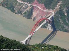 Wushan Yangtze River Bridge 巫山长江大桥 Wushan, Chongqing, China 590 feet high / 180 meters high 1,509 foot span / 460 meter span