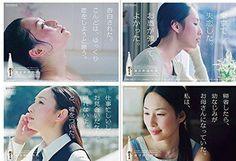 新幹線広告として酒蔵「吉乃川」 が手がける、上京した新潟美人の 「ありのまま」 の日常を切り取った『東京新潟物語』。 女性の難しい心理描写を見事に表現しています。モデルの吉本千紗さんにも注目!