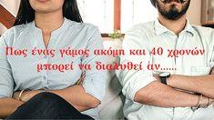 Divorce, Internet, Blog, T Shirt, Women, Supreme T Shirt, Tee Shirt, Blogging