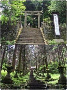 阿蘇郡高森町上色見にある上色見熊座神社に行ってきましたよ最近神秘的や神社として人気です山道の両脇には約100基の灯篭行く価値ありかなり階段を上っていかなくてはいけないので運動靴がおすすめですtags[熊本県]