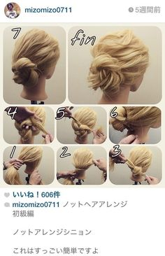 Nice knotted bun :)