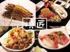燒匠 ▌燒肉燒烤吃到飽 火烤兩吃 生蠔 生魚片 壽司