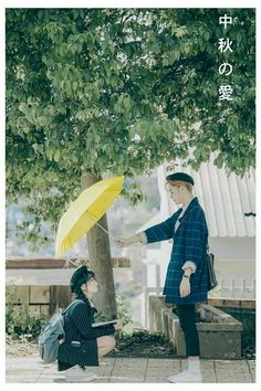 👫 uzzlang couple ༘ ꒱ ꒱ ©,° Couple Photography Poses, Film Photography, Couple Posing, Couple Shoot, Korean Couple, Foto Instagram, Ulzzang Couple, Avatar Couple, Pre Wedding Photoshoot