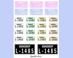 Your place to buy and sell all things handmade Exo Stickers, Printable Stickers, Journal Stickers, Planner Stickers, Exo Kokobop, Chanyeol, Homemade Stickers, Bullet Journal Tracker, Decorate Notebook