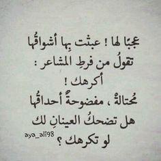 كلام من القلب