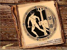 Ιστορία Γ΄, 3η Ενότητα - 2. Ο Θησέας σκοτώνει το Μινώταυρο by iliasili via authorSTREAM