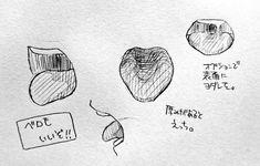 つくね on - Back Sketch Mouth, Mouth Drawing, Smile Drawing, Drawing Base, Body Reference Drawing, Anime Poses Reference, Anatomy Reference, Drawing Practice, Drawing Lessons