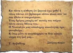 .. Greek Quotes, Poetry, Poems, Poetry Books, Poem