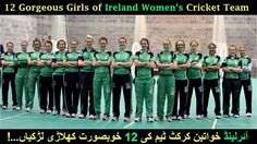 Top 12 Beautiful Girls Of Ireland Women Cricket Team | Ireland Cricket Team