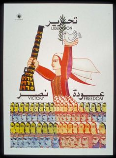 Liberation - Victory - Return | The Palestine Poster Project Archives