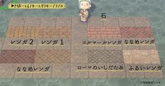 Animal Crossing Qr Codes Clothes, Animal Crossing Villagers, Animal Crossing Game, Path Design, Floor Design, Stone Pavement, Motifs Animal, Filthy Animal, Animal Games