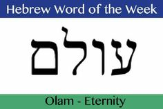 I worship El Olam – who was and is and is to come. Infinite Grace