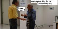 Περί σχεδίου Νυδριού ο λόγος... - FortsaLefkada.grFortsaLefkada.gr