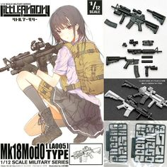 Little Armory LA005 1/12 Mk18Mod0 Type Plastic Model (Figma Size) Tomytec Japan Now available at Figure Central (^o^)