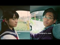 Loving Eyes -Toyota Safety Sense - YouTube