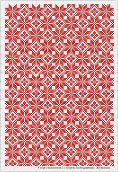Узір Palestinian Embroidery, Hungarian Embroidery, Folk Embroidery, Cross Stitch Embroidery, Embroidery Patterns, Cross Stitch Borders, Cross Stitch Designs, Cross Stitching, Cross Stitch Patterns