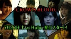 烏鴉之血 第1集 CROWS BLOOD Ep 1 Eng Sub Japnese Drama Full Video