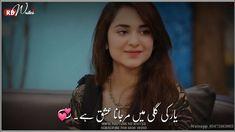 Pakistani WhatsApp Status || Pakistani Song Status || Pak Drama Status |...