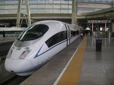 Science Park, Professional Engineer, High Speed Rail, Speed Training, Tianjin, Locomotive, Railroad Tracks, Adventure Time, Transportation