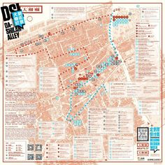 This map was designed by Kenyahara 2012 . I had worked for this project --Environmental Renewal for Yangmeizhu Xiejie at Dashilan Area, Beijing--the whole spring in 2012. And our team had a good cooperation with Kenyahara's team and architect Liang Jingyu. It's an unforgetable experience for everyone joint in this program. And every year this old street would show a new look to all the visitors. I learnt a lot from it, to design is not make an end but to meet a future.