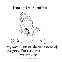 There are so many of our brothers and sisters that are in a state of desperation. Let's all make this dua for them today.