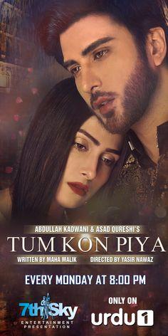 Pakistani Tv Dramas, Pakistani Actress, Design Poster, Poster Designs, Pak Drama, Ayeza Khan, Web Series, Biker Girl, Actors & Actresses