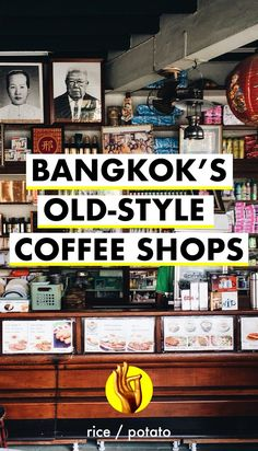 On Lok Yun, Hya Tai Kee. these old-style Bangkok coffee shops provide a welcome change from the hipster aestehtic that's all the rage right now. Best Coffee Shop, Great Coffee, Coffee Shops, Bangkok Travel Guide, Bangkok Shopping, Bangkok Trip, Bangkok Market, Koh Phangan, Phuket
