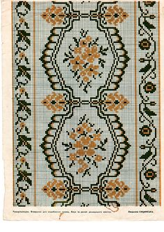 View album on Yandex. Cross Stitch Pillow, Cross Stitch Borders, Cross Stitch Art, Cross Stitch Flowers, Counted Cross Stitch Patterns, Cross Stitch Designs, Cross Stitching, Towel Embroidery, Embroidery Sampler