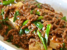 すき焼き風 ひき肉と豆腐の煮込みの画像
