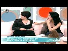 Η Ειρήνη Χειρδάρη στην Ελένη - 03/02/12 - (Β) - YouTube Youtube, Youtubers, Youtube Movies