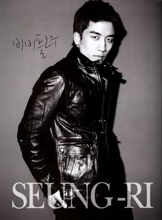 Seungri - perfection... I think this man would be capable of excruciating sensuality and passion.. without even trying..