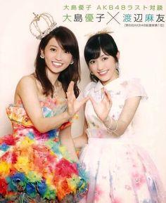 Translated Oshima Yuko AKB48 Last Talk: Oshima Yuko x Watanabe Mayu http://akb48-daily.blogspot.com/2014/07/oshima-yuko-last-talk-akb48-oshima-yuko-x-watanabe-mayu.html